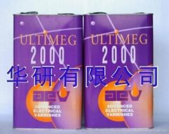AEV ULTIMEG 2000-620X 电路板三防保护胶