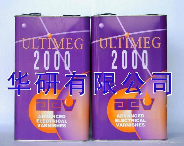 AEV ULTIMEG 2050 无溶剂型单组份环氧树脂 1