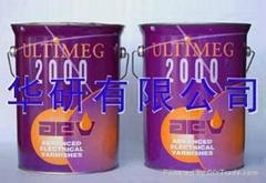 AEV ULTIMEG 2001WW 濕式繞線用絕緣樹脂