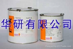 AEV ULTIBOND 8000 高强度环氧树脂胶粘剂