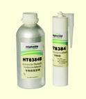 HT8384室溫5min快速固化導熱膠