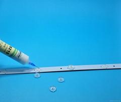LED背光源燈條透鏡膠水