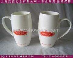 上海礼品骨瓷杯