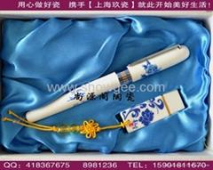 上海青花瓷筆商務禮品