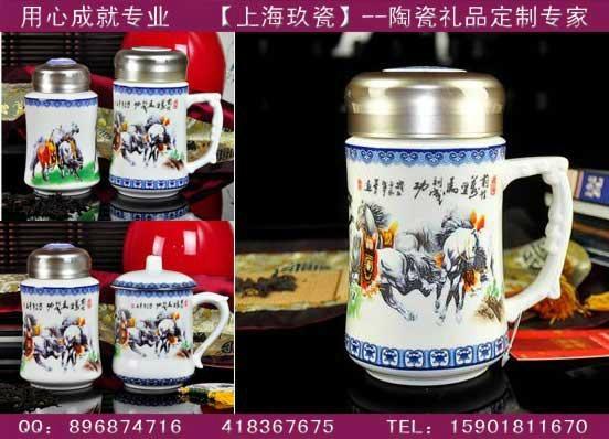 上海陶瓷杯套裝禮品 1