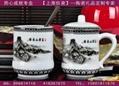 上海陶瓷杯套裝禮品 3