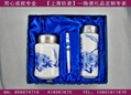 上海陶瓷杯套裝禮品 5