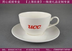 上海骨瓷咖啡杯碟两件套