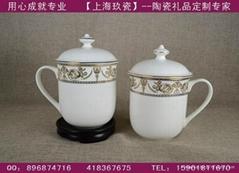上海会议杯茶杯