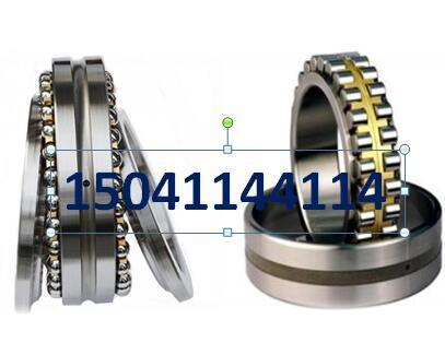 Wafangdian Bearing precision machine bearing spindle bearing 1