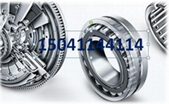 Wafangdian Bearing paper machine bearing special bearing for paper machine