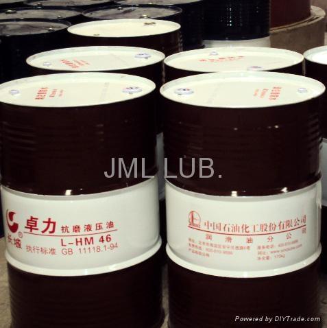 常州卓力HM46抗磨液壓油 1