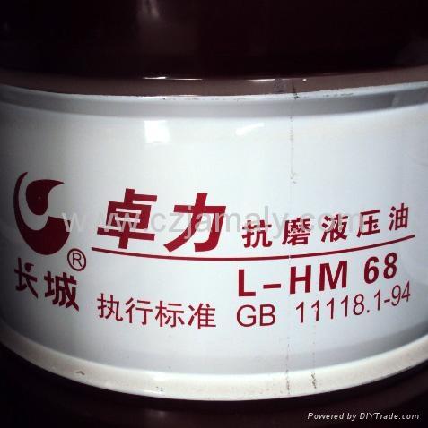常州卓力HM46抗磨液壓油 2