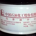 常州卓力HM46抗磨液壓油 3