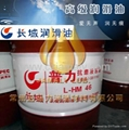長城普力HM46抗磨液壓油