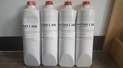 德国原装润滑脂DIVINOL FETT L800 德玛吉机床主轴润滑脂COA质保