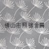 黑白蚀刻镜面不锈钢门框装饰板