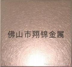 佛山翔錦大量供應古銅和紋不鏽鋼彩板