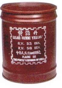 LEAD OXIDE YELLOW(LITHARGE)
