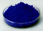 Ultramarine Blue(Pigment