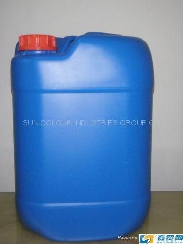 Curcuma oil