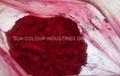 甲苯胺紫红