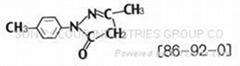 1-(4'-甲基苯基)-3-甲基-5-吡唑酮(PTMP)