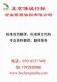 ASTM标准中文版 E系列中文版 1