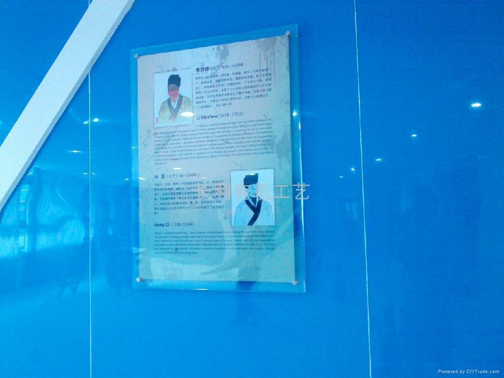 有机玻璃海报画夹壁画牌 2