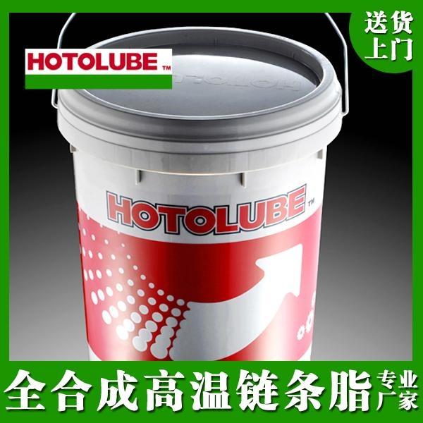 全合成高溫鏈條脂 1