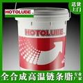 全合成高溫鏈條脂 4