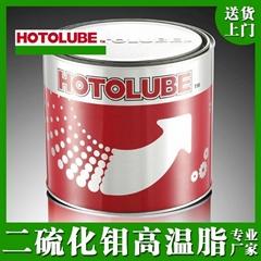 全合成二硫化钼高温脂