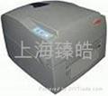 GODEX EZ-1100+条
