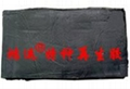 轮胎再生胶价格,轮胎再生胶种类 2