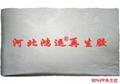 异戊二烯再生胶 异戊再生胶生产