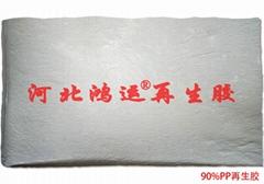 異戊二烯再生膠 異戊再生膠生產