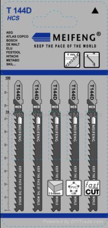 曲线锯条 T144D 系列 1