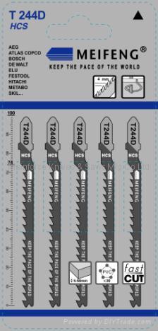 曲线锯条 T144D 系列 2