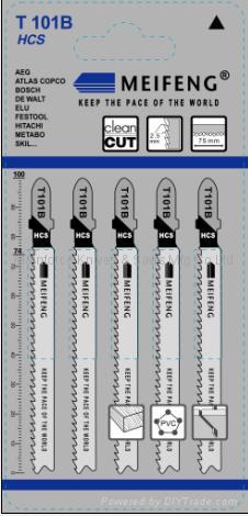 曲线锯条 T101系列 2