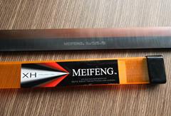 鈷高速鋼機用鉋刀