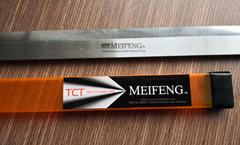 硬質合金機用鉋刀