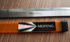 TCT PLANER KNIFE (Hot Product - 1*)