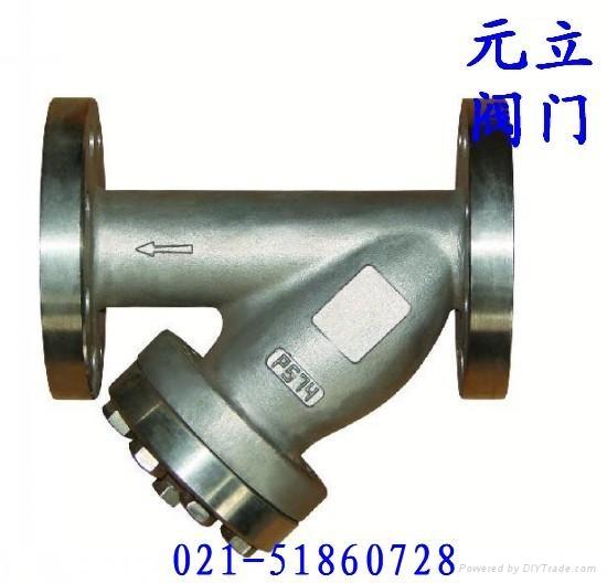 鑄鋼法蘭Y型過濾器GL41H-25C 1