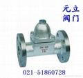 自由浮球式疏水閥CS41H
