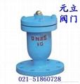 單口排氣閥QB1