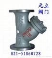 鑄鋼法蘭Y型過濾器GL41H-25C 2