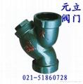 鑄鋼法蘭Y型過濾器GL41H-25C 3