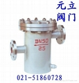 鑄鋼法蘭Y型過濾器GL41H-25C 4
