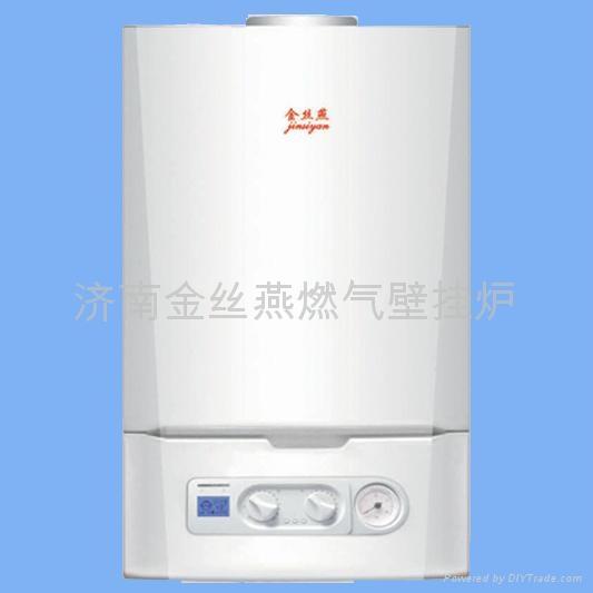 燃氣采暖壁挂爐品牌金絲燕 1