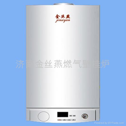 燃氣采暖壁挂爐品牌金絲燕 2